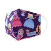 Picture of Cloth Face Mask - Ages 2-5 - 1 pack - Princesses